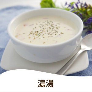 Top_Recipe_1_Soup