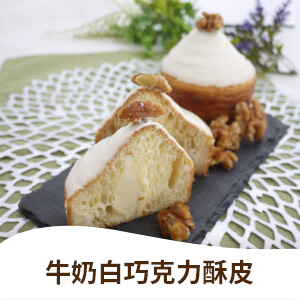 Top_Recipe_3_MilkyWhiteChocolateFeuilletee