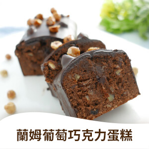 Top_Recipe_4_RumRaisinChocolateCake