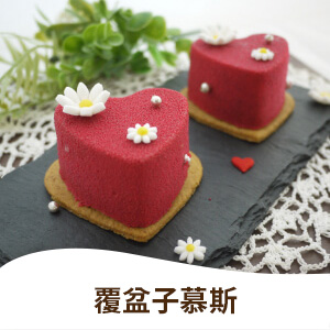 Top_Recipe_5_RaspberryMousse