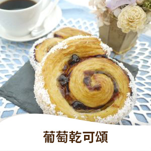 Top_Recipe_6_PainAuxRaisin