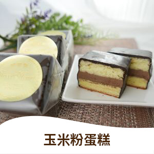 Top_Recipe_8_SandCake